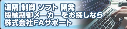 【(佐賀支店)CMいい部屋ネット/NO残業DAY毎週有/地元志向